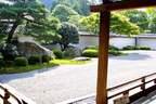 Japánkert képek az internetről - 485x324 pixel - 79706 byte