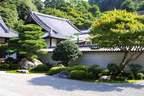 Japánkert képek az internetről - 485x324 pixel - 58674 byte