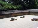 Japánkert képek az internetről - 500x375 pixel - 68994 byte