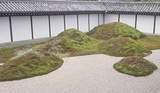 Japánkert képek az internetről - 640x370 pixel - 82188 byte